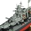 Bojová loď 1/700 Bismarck - German Tirpitz