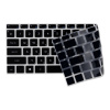 Umax Silicon Keyboard Cover 14WX-HU