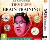 Je na čase zase raz potrénovať mozgové závity s ďalším dielom série Dr Kawashima 's Devilish Brain Training, ktorý dnes dorazil do Európy